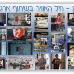 זכרון בסלון - פעילות לטובת שורדי השואה בתקופת הקורונה